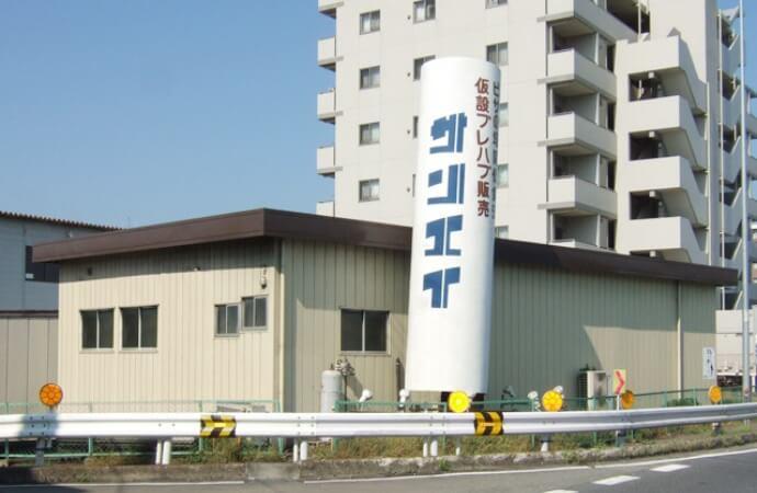 写真:川越営業所