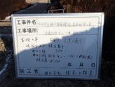 12-1504-3004_006サムネイル画像